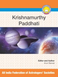 Krishnmurti Paddhti English