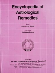 Encylopedia Of Astrological Remedies