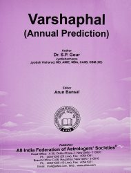 Varshphal (Annual Prediction)