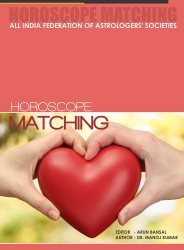 Horoscope Matching