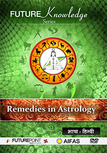 Remedies in Astrology