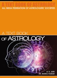 A text book of Astrology