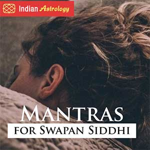 Mantras for Swapan Siddhi