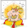 The Roots of Indian Astrology