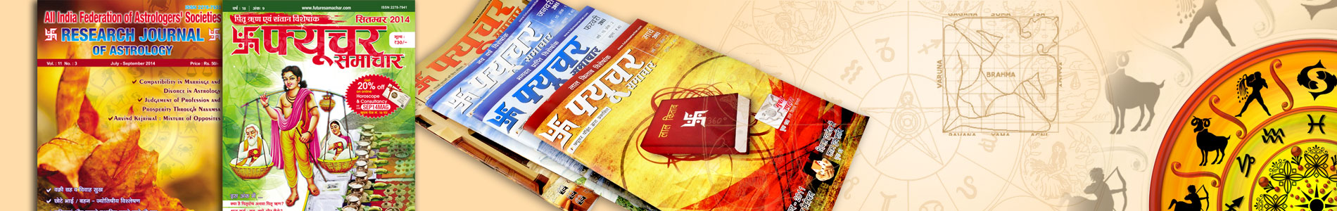 India's Most popular astrology magazine