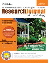 Prediction Special Issue