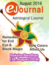 Astrological E Jouranal