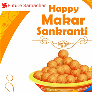 Makarsankranti(14th January 2018)