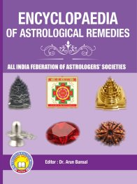 Encyclopaedia of Astrological Remedies