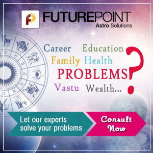 Future Samachar | Articles on Astrology and other Divine Sciences