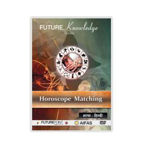 Horoscope Matching Learning DVD