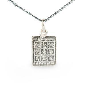 Brihaspati Yantra Locket
