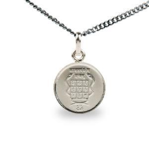 Kaal Sarp Locket