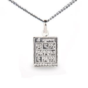 Rahu Yantra Locket