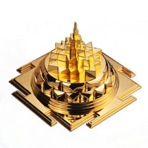 Golden Shree Yantra Small