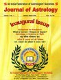 Research Journal Inaugural Issue
