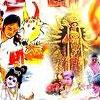 Festivals (Parva) & Fasts (Vrat)