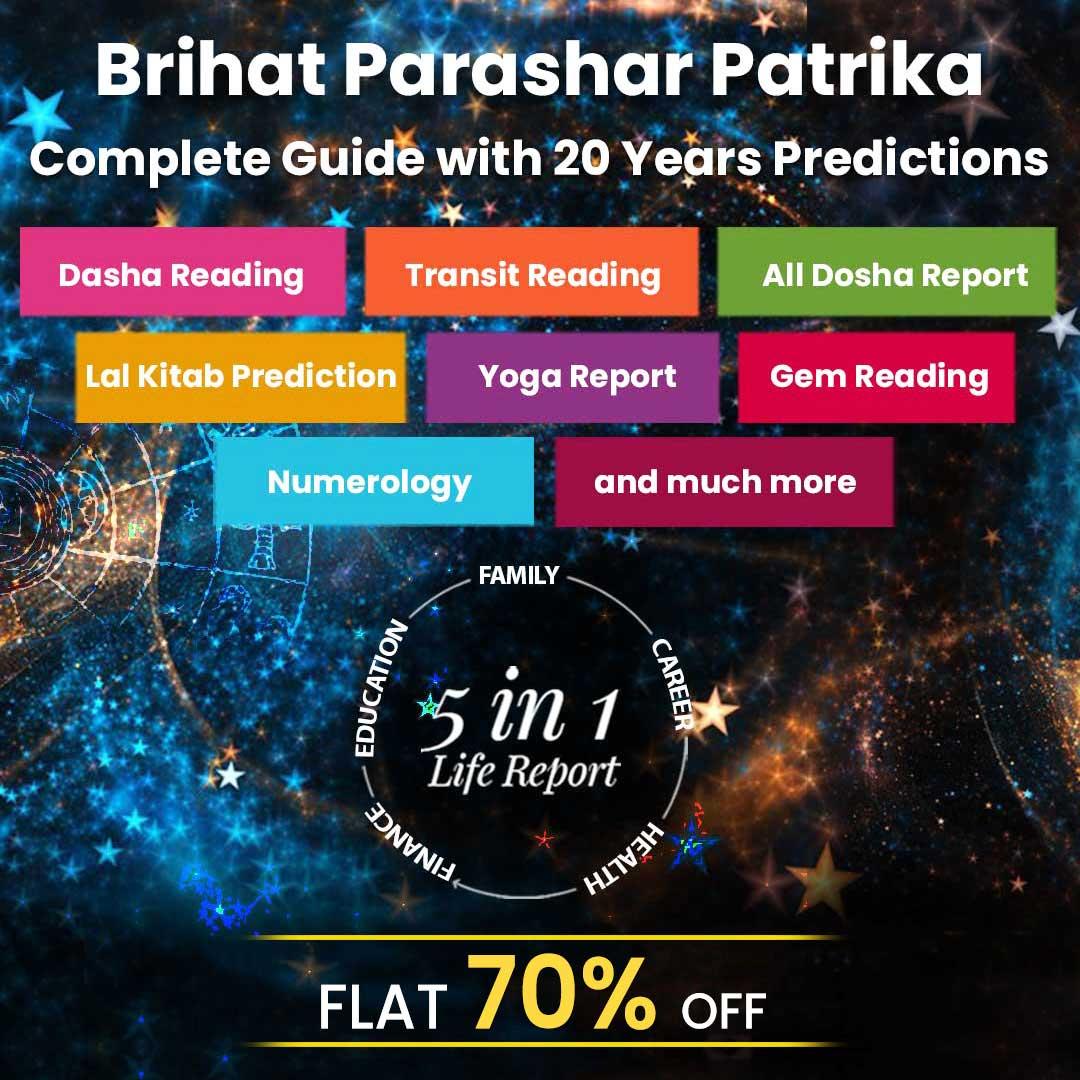 brihat-horoscope