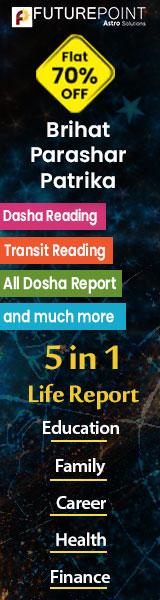 brihat_report