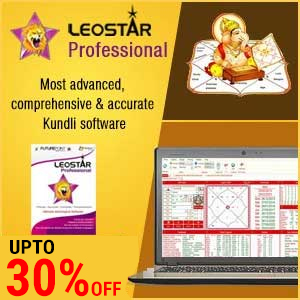 kundli-software-leostar