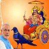 भारत के प्रधानमंत्री और शनि स्थिति