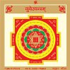 How does the Kuber yantra helps