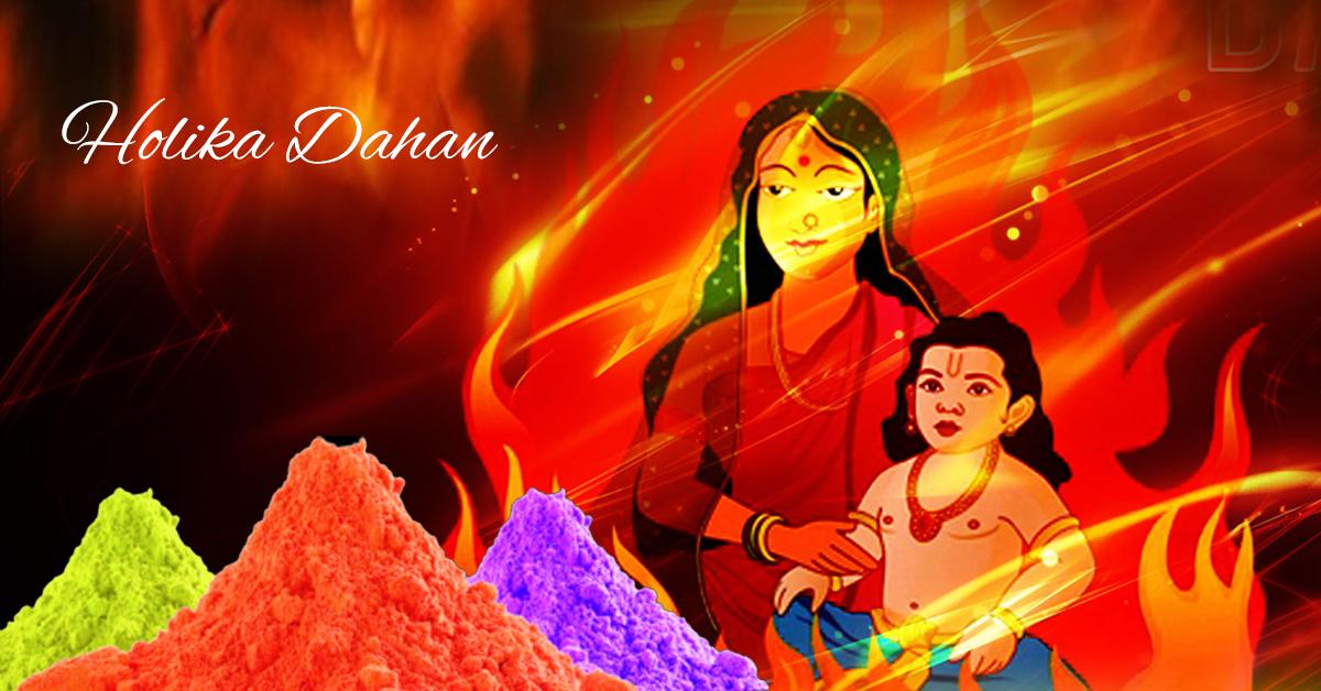 Holika Dahan 2019 (20th March)