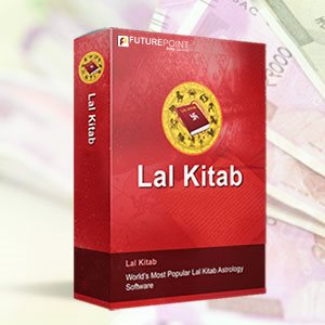 The Most Powerful Lal Kitab Remedy for Money