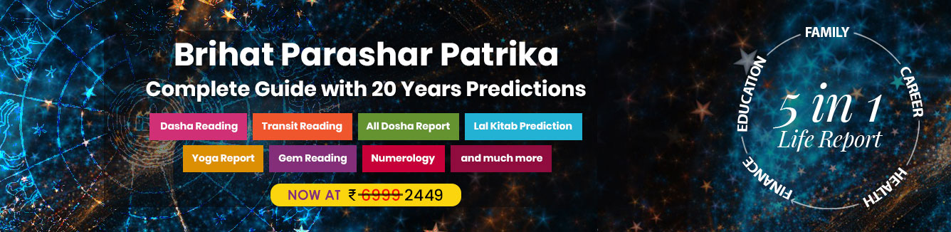Free Online Vedic Astrology Prediction   Future Point