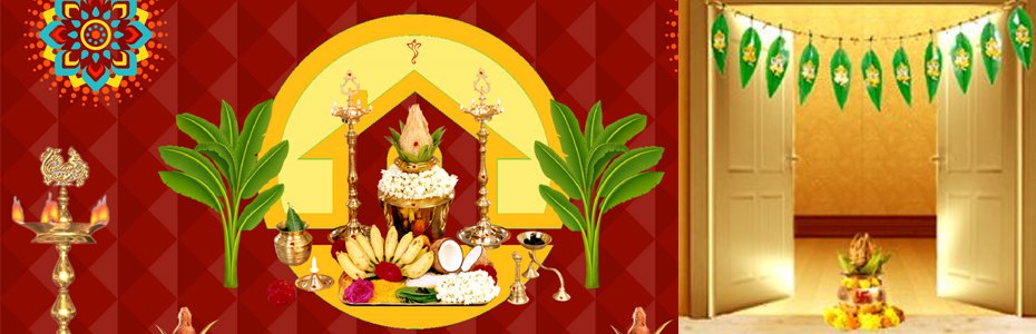 MahaVastu tips for an auspicious