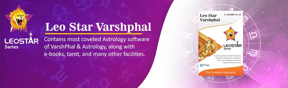 Leostar Varshphal