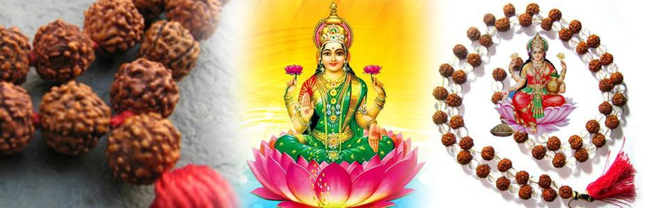 लक्ष्मी रुद्र माला – सिर्फ पैसा ही नहीं सेहत और मान-सम्मान दिलाने का एकमात्र उपाय है
