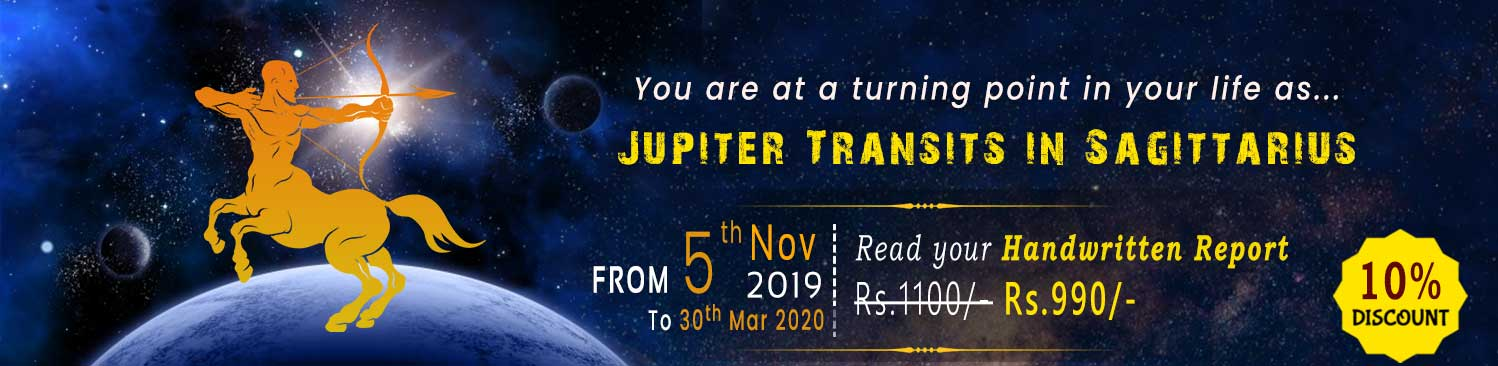 Jupiter_transit_report