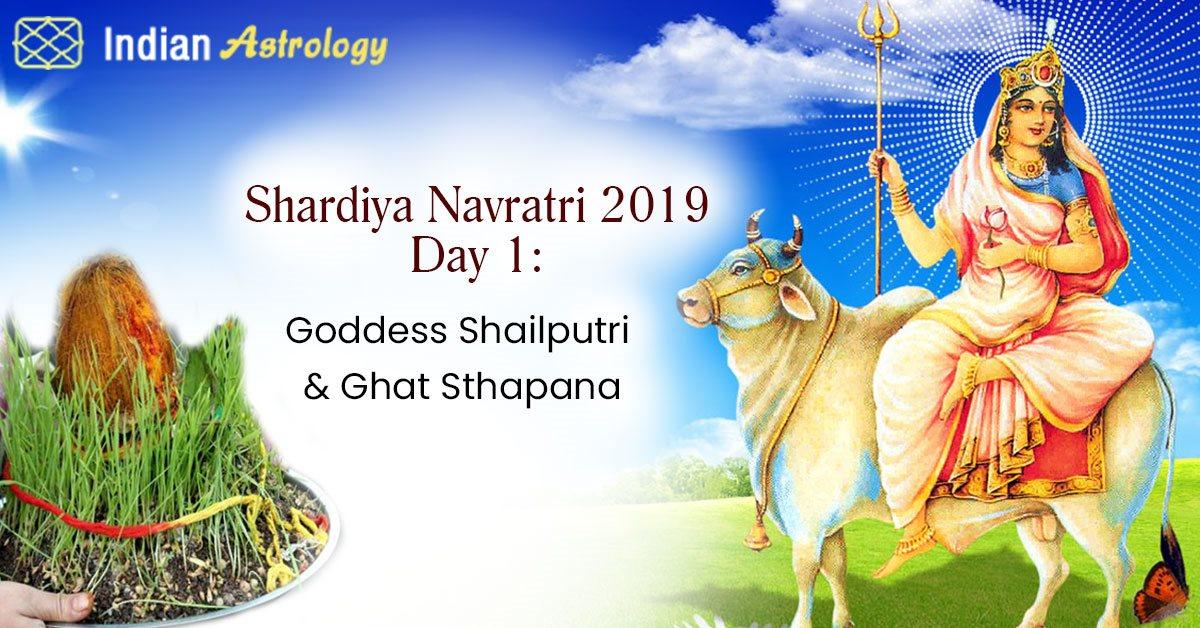 Shardiya Navratri 2019 Day 1: Goddess Shailputri & Ghat Sthapana