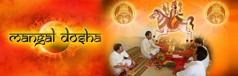 Mangal Dosha Puja: