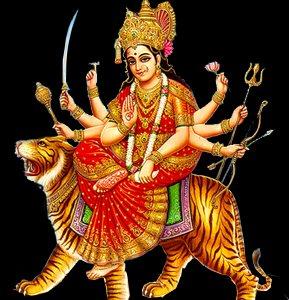 दुर्गा सप्तशती