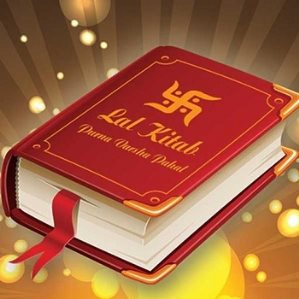 Lal Kitab - Moon Effect in Various Houses and Remedies