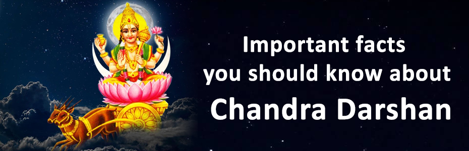 Chandra Darshan 2018: Important facts you should know about Chandra Darshan