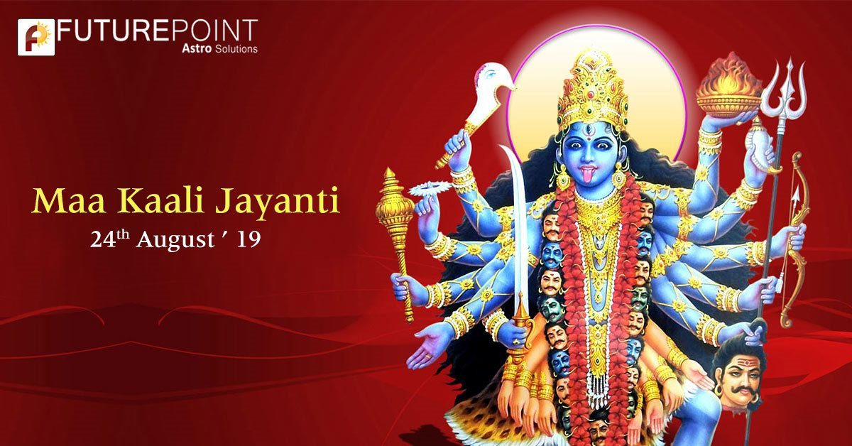 Maa Kali Jayanti 2019
