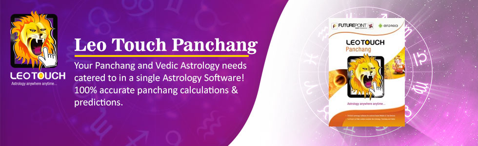 astrologer_software