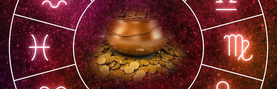 राशि अनुसार करें धन प्राप्ति के अचूक टोटके और उपाय