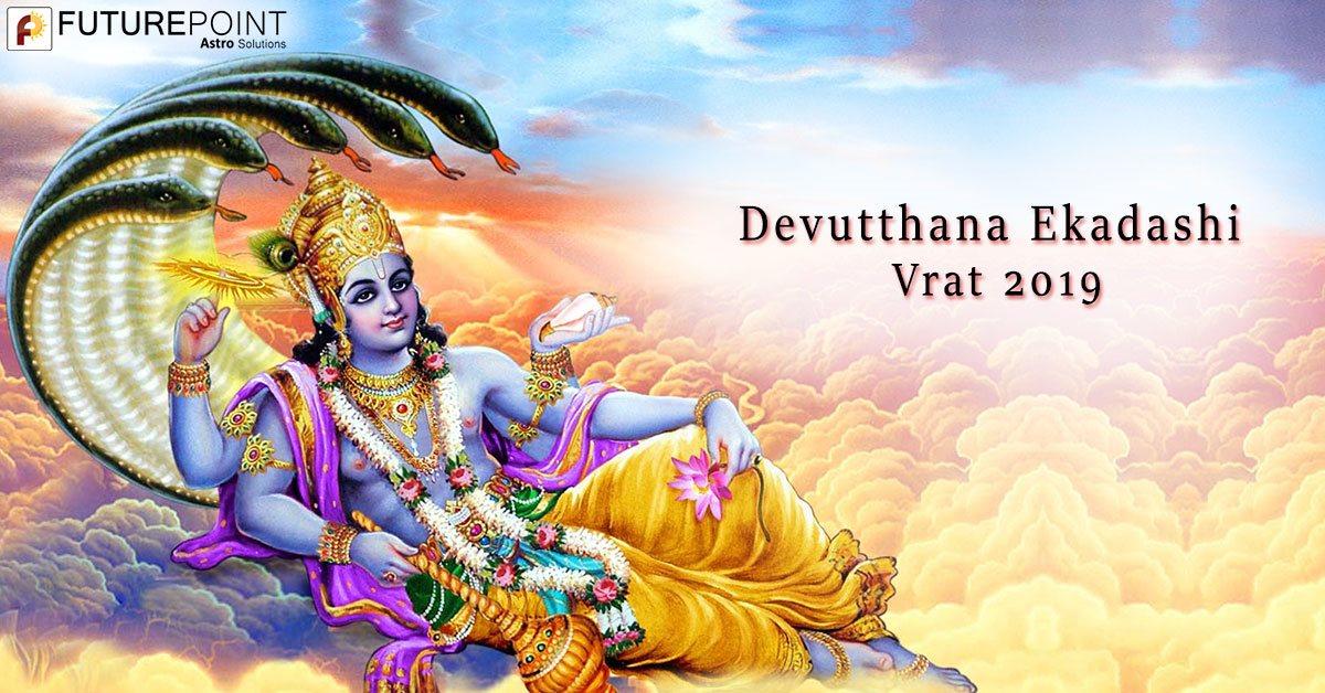 Devutthana Ekadashi Vrat 2019