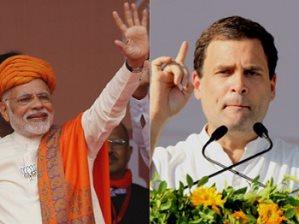 गुजरात चुनाव - कांग्रेस को मिल सकती है बढ़त - बहुमत में संदेह