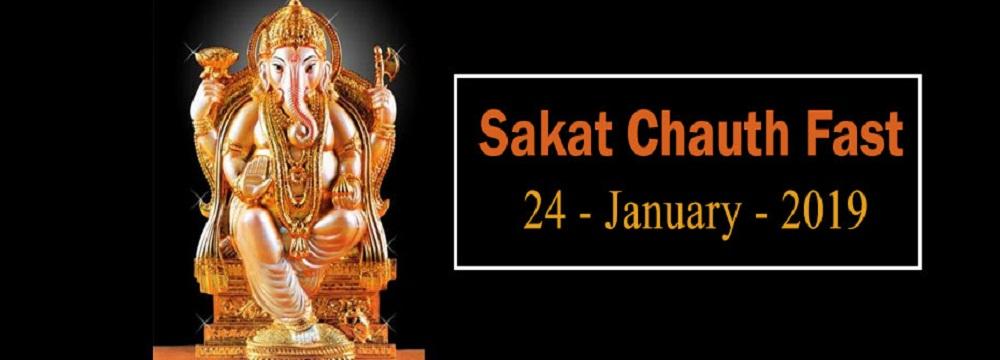 Sakat Chauth Date // Sakat Chauth Timings // Sakat Vrat 2019