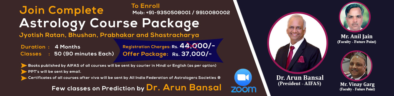 astrology-course-package_web
