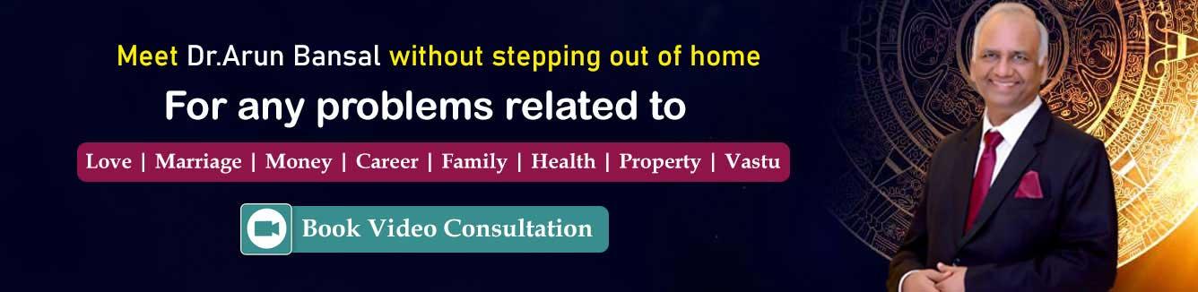 video-consultation_web