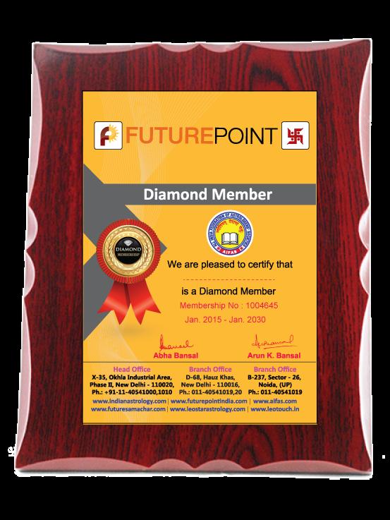 diamond-membership