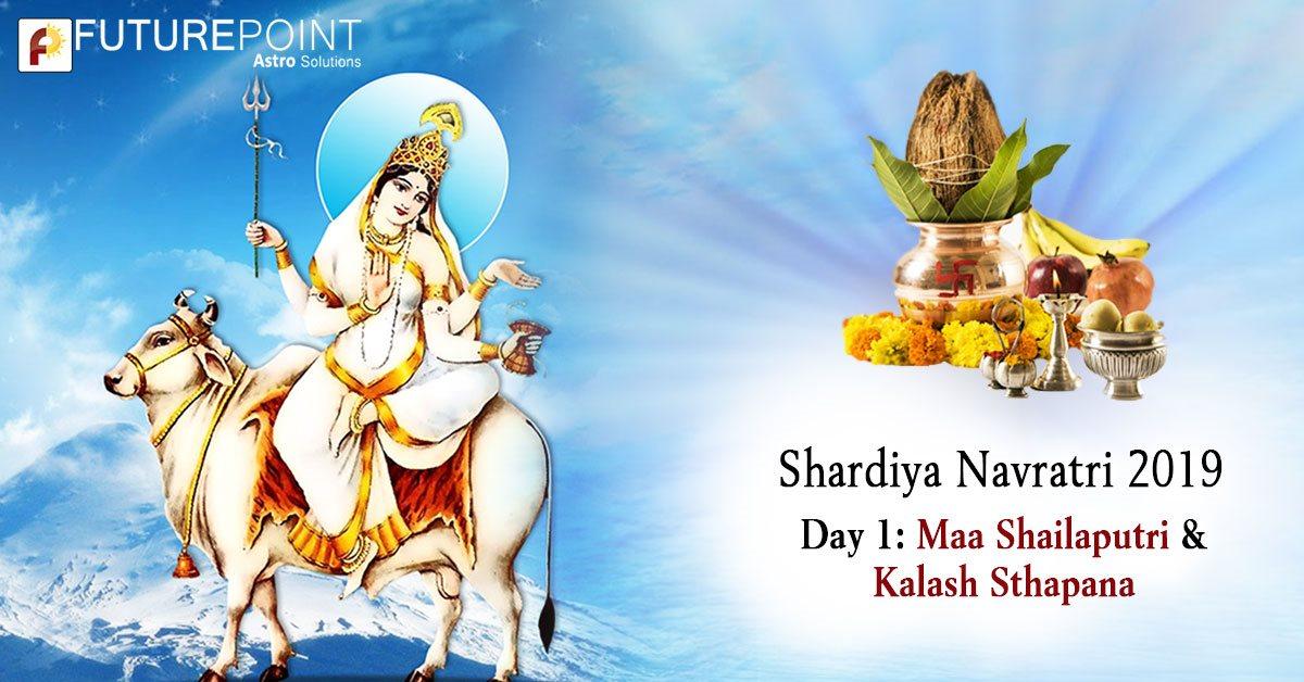 Shardiya Navratri 2019 Day 1: Maa Shailaputri & Kalash Sthapana