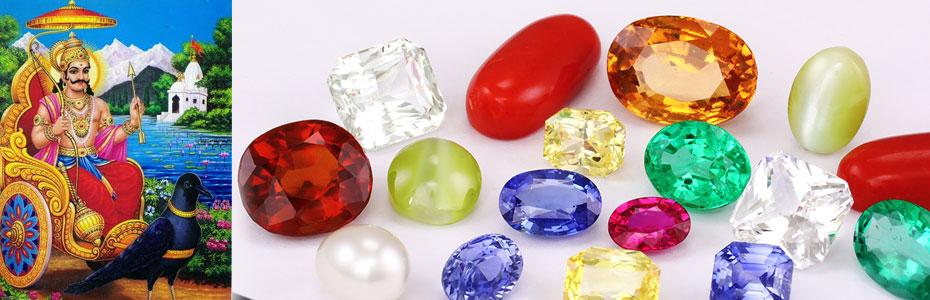Gemstone for Shani Sade Sati