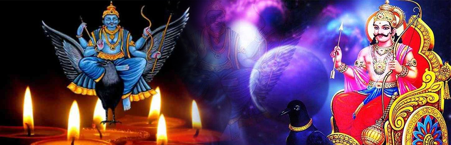 Shani Sade Sati Myths and Reality Based on KP (Vedic) Astrology